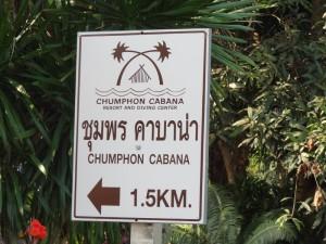 """17.02.2013: """"Chumphon Cabana"""", so wird dieser Strand von den Touris genannt"""